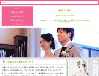 supermoto-addiction.com screenshot