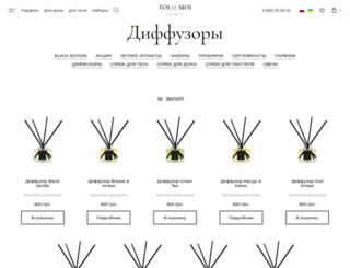 supernature6000.com screenshot