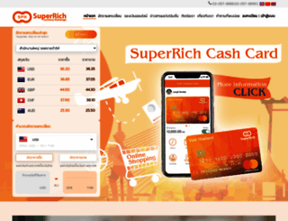 superrich1965.com screenshot