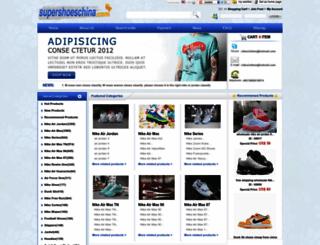 supershoeschina.com screenshot