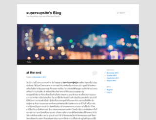 supersupsite.wordpress.com screenshot