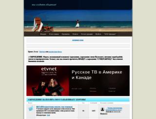 supersyroed.mybb.ru screenshot
