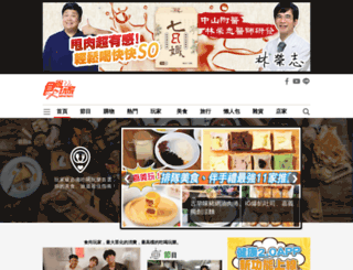 supertaste.tvbs.com.tw screenshot