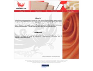 supertex.com.sg screenshot