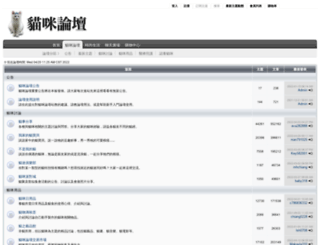 supervr.net screenshot