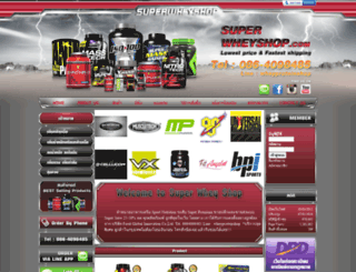 superwheyshop.com screenshot