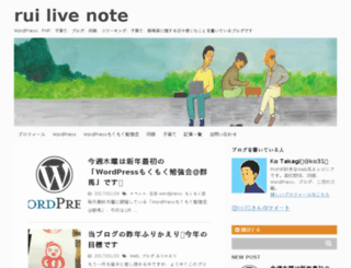 supocon.net screenshot