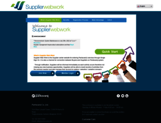 supplierwebwork.com screenshot