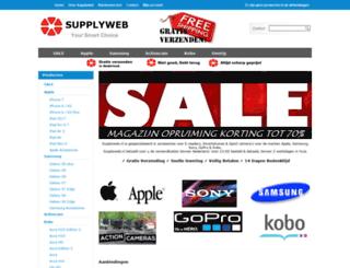 supplyweb.nl screenshot