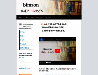 support-bimzon.com screenshot