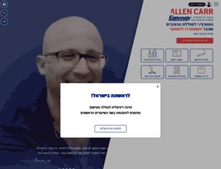 support.allencarr.co.il screenshot