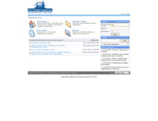 support.cityhost.com.ua screenshot