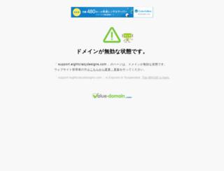 support.eightcrazydesigns.com screenshot