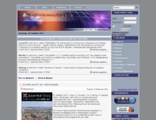 support.gorsk.net screenshot