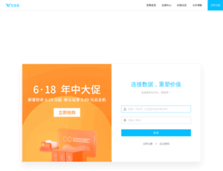 support.qiniu.com screenshot