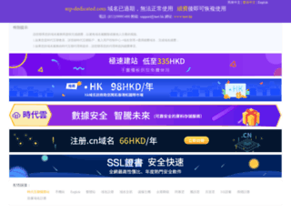 supportcenter.arp-dedicated.com screenshot