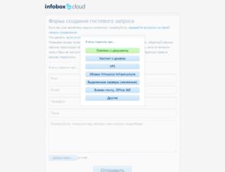 supportcenter.pro screenshot