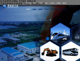 supporthelpline.net screenshot
