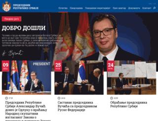 supruga.predsednik.rs screenshot