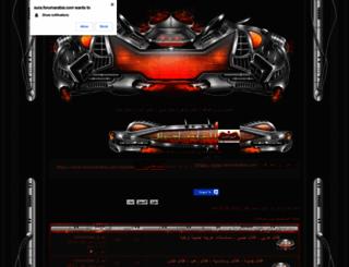 sura.forumarabia.com screenshot