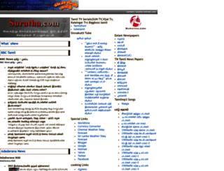 suratha.com screenshot