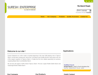 sureshenterprise.com screenshot