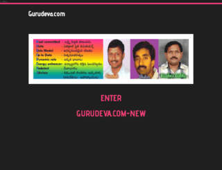 sureshsrikalahasti.weebly.com screenshot