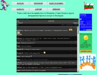 surfbanda.com screenshot