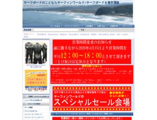 surfingworld.jp screenshot
