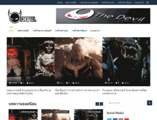 surfsdsa.com screenshot