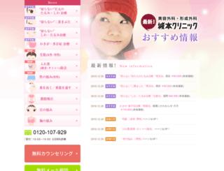 surgeryportal.net screenshot