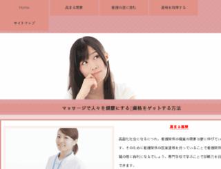surgicaltechniciansalarydata.com screenshot
