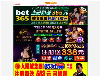 surikoop.com screenshot