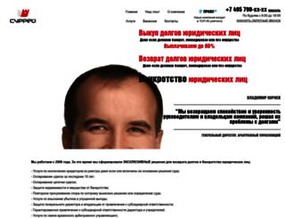 surrey.ru screenshot