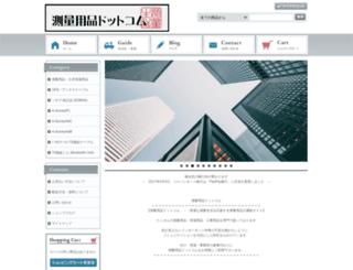 survey-life.com screenshot