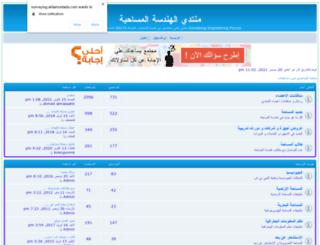 surveying.ahlamontada.com screenshot