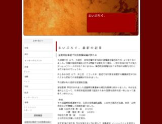 survivorseries2015livestream.com screenshot