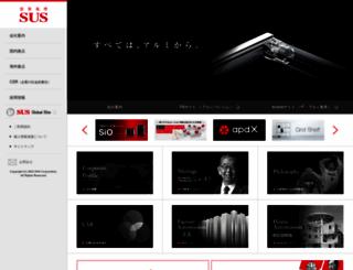 sus.co.jp screenshot