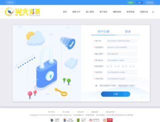 susasu.com screenshot