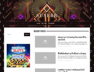 susebr.org screenshot