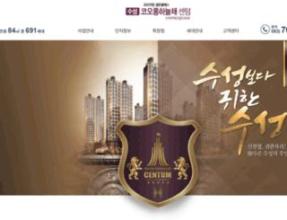 suseong-centum.com screenshot