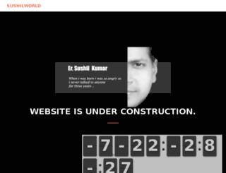 sushilworld.com screenshot