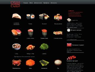 sushisami.nnov.ru screenshot