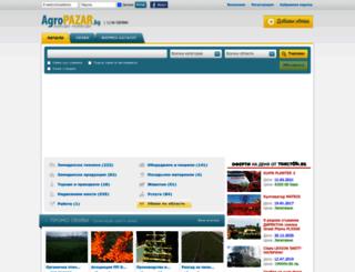 sushitsa-tarnovo.agropazar.bg screenshot