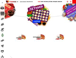 sushiwok.ru screenshot