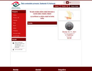 suskk.edupage.org screenshot