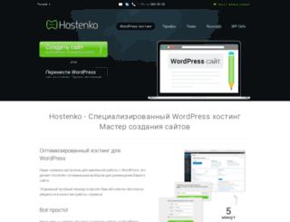 suspended.hostenko.com screenshot