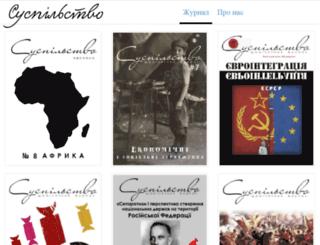 suspilstvo.net screenshot