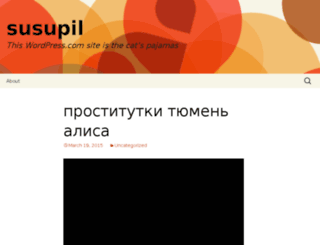 susupil.wordpress.com screenshot
