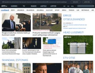 suusafoorum.err.ee screenshot